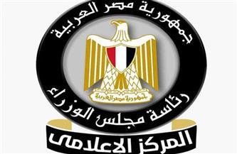 الوزراء: زيادة بنسبة 6% في الصادرات المصرية غير البترولية خلال الربع الأول من 2021 | إنفوجراف