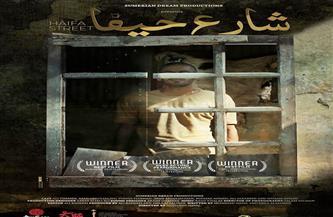 «شارع حيفا» و«بين الجنة والأرض» يشاركان بمهرجان دكا السينمائي الدولي | صور