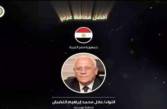 غدا.. تسليم محافظ بورسعيد جائزة أفضل محافظ بالوطن العربي