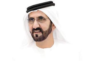 """""""الأحلام العظيمة لا حدود لها"""".. محمد بن راشد يوجه رسالة للأطفال في """"عالمي الصغير""""   صور"""