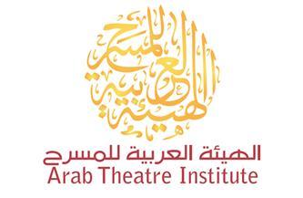 الهيئة العربية للمسرح تعلن الفائزين في مسابقتي تأليف النص المسرحي 2020