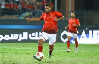 أحمد ياسر ريان يقترب من الانضمام إلى سيراميكا كليوبترا