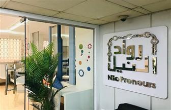 «رواد النيل» تفتح باب التقديم للدورة الثالثة لحاضنة التطبيقات التكنولوجية