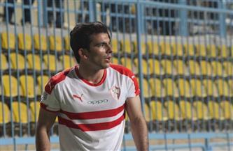 أحمد سيد زيزو يغيب عن مباراة المولودية بعد إصابته