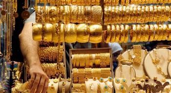 تعرف على أسعار الذهب خلال التعاملات المسائية اليوم الإثنين