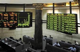 تعديلات جديدة على مؤشر البورصة المصرية الشهر المقبل