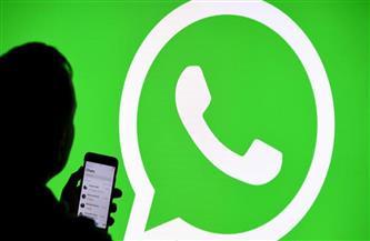 """بعد إعلان تعديل سياسة الخصوصية لـ""""الواتساب"""".. كيف تحمي بياناتك من خطر التداول؟"""