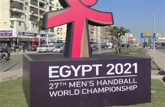 وضع تميمة مونديال اليد بمدينة نصر في إطار الحملة الترويجية للبطولة