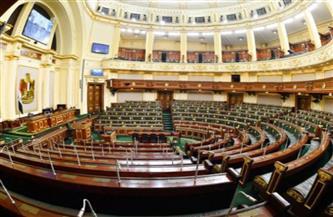 بالأسماء.. ننشر ترشيحات هيئة مكتب مجلس النواب الجديد.. ورؤساء اللجان النوعية
