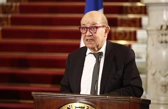 وزير خارجية فرنسا يدعو لسرعة إحياء المحادثات النووية الإيرانية