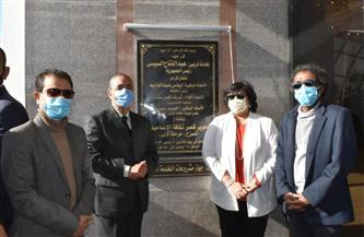 وزيرة الثقافة ومحافظ الإسماعيلية يفتتحان المرحلة الأولى لتطوير قصر الثقافة | صور