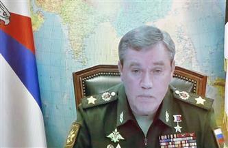 رئيس هيئة الأركان الروسية يبحث مع نظيره الأمريكي قضايا الأمن في العالم