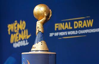 كأس العالم لكرة اليد يصل اليوم بصحبة منتخب الدانمارك