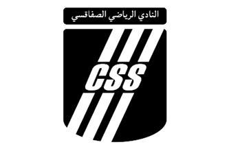 جماهير الصفاقسي التونسي تحتج ضد إدارة النادي لسوء النتائج