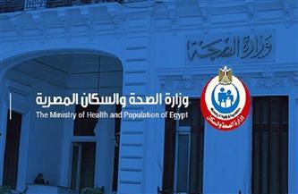 «الصحة» تؤكد توافر الأكسجين الطبي بمستشفى كرموز في الإسكندرية