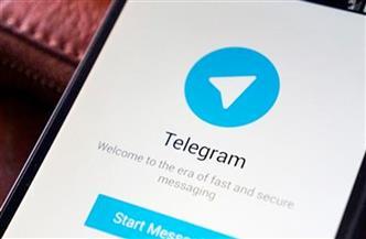 """بسبب ترامب.. """"تليجرام"""" من أعلى التطبيقات تحميلا في أمريكا"""