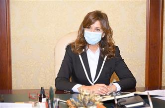 """وزيرة الهجرة تتفق مع مغنيين مصريين بالخارج لإطلاق الأغنية الرسمية لـ """"اتكلم عربي"""""""