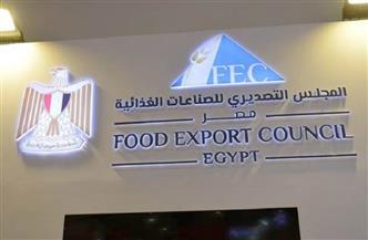 صادرات صناعات الغذاء تحقق 3.2 مليار دولار من يناير إلى نوفمبر 2020