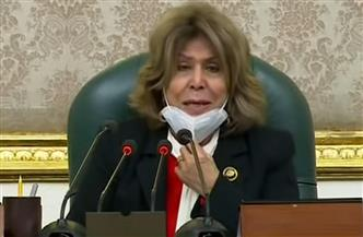 تعرف على أول سيدة تترأس جلسة لمجلس النواب