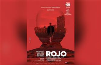 استمرار عرض الفيلم «Rojo» في سينما زاوية للأسبوع الثالث