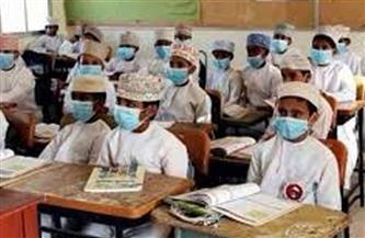 سلطنة عمان تقرر العودة التدريجية لطلبة المدارس بنظام التعليم المدمج