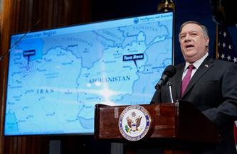 بومبيو: إيران ساعدت القاعدة لتنفيذ هجمات 11 سبتمبر