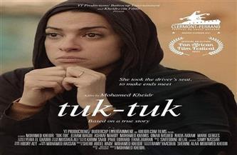 شريف عبدالهادي: عرض فيلم «توك توك» في مهرجان فني بأمريكا| صور