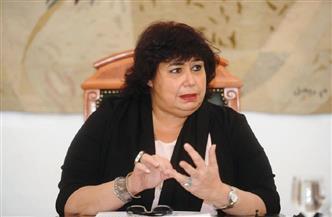 وزيرة الثقافة لـ«الأهرام العربي»: إنشاء أول قصـر  ثقافـة رقمى فى العالم العـربى| حوار