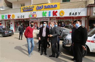 محافظ كفر الشيخ يتفقد أعمال التطوير بالشوارع وإزالة التعديات على خط التنظيم| صور