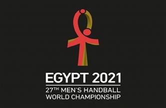 منتخب التشيك يعتذر رسميا عن عدم المشاركة ببطولة العالم للرجال لكرة اليد