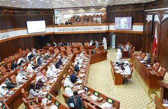 """""""النواب البحريني"""" يرحب بدعوة وزارة الخارجية لحل القضايا المعلقة مع قطر"""