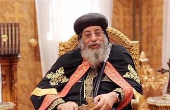 البابا تواضروس يبدأ زيارة رعوية للإسكندرية غدًا تضمن تدشين كنيستين