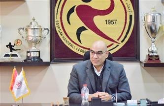 رئيس اتحاد اليد: راض عن أداء المنتخب أمام مقدونيا على عكس مباراة افتتاح المونديال