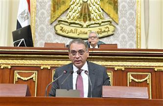 وزير المجالس النيابية: الحكومة تتعاون مع مجلس النواب لتحقيق مصلحة الوطن