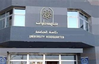 الإعلان عن بدء تدريب طلاب كلية الآداب بجامعة حلوان في مشروع محو الأمية