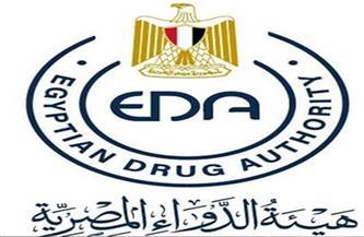 هيئة الدواء: تسجيل 1564 مستحضرًا صيدليًا بشريًا خلال 2020