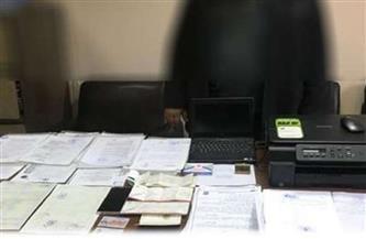 ضبط عصابة تزوير كشوف حسابات بنكية والحصول على قروض من البنوك