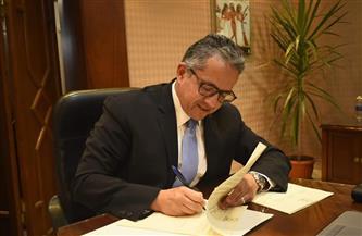 """توقيع برنامج بين """"السياحة والآثار"""" والبنك الأوروبي لإعادة الإعمار والتنمية"""