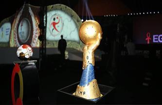 انسحاب كاب فيردي من مونديال العالم لكرة اليد مصر 2021