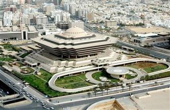 السعودية: استمرار منع سفر المواطنين إلى 13 دولة دون الحصول على إذن مسبق من الجهات المعنية
