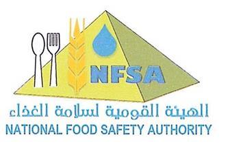 """""""سلامة الغذاء"""" تستجيب للمستوردين وتوافق على تسجيل شركات الأغذية وسداد الرسوم بفروعها بالمحافظات"""