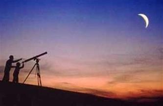 معهد الفلك: اليوم هو الأول من جمادي الآخر