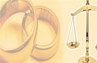 الحكومة توافق من حيث المبدأ على مشروع قانون الأحوال الشخصية