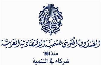 الموافقة على تمويل الصندوق الكويتي للتنمية بمبلغ 5 ملايين و500 ألف دينار لإنشاء محطتي تحلية مياه بحر في رفح