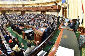 تعرف على جدول أعمال أولى جلسات مجلس النواب العامة