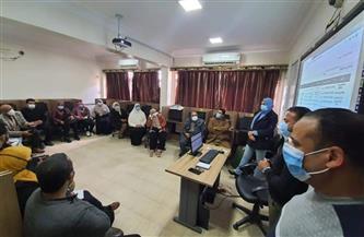ورشة عمل لمديري الإدارات الصحية في بني سويف للتدريب على العزل المنزلي | صور