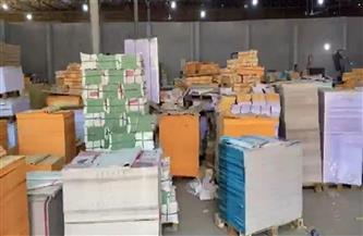 ضبط نحو 31 ألف كتاب وملازم دراسية داخل مطبعة بدون ترخيص بالجيزة