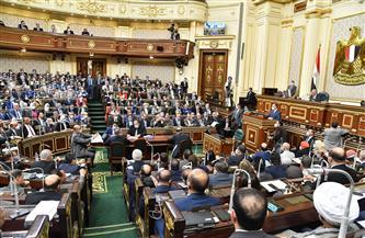 رفع جلسات مجلس النواب إلى الأحد المقبل