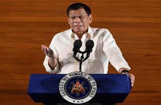 الرئيس الفلبيني يتهم الاتحاد الأوروبي بعرقلة الحصول على لقاحات فيروس كورونا