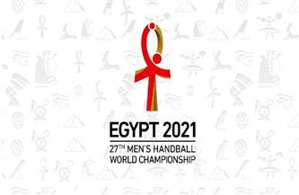 مباريات اليوم الجمعة في مونديال كرة اليد «مصر 2021»